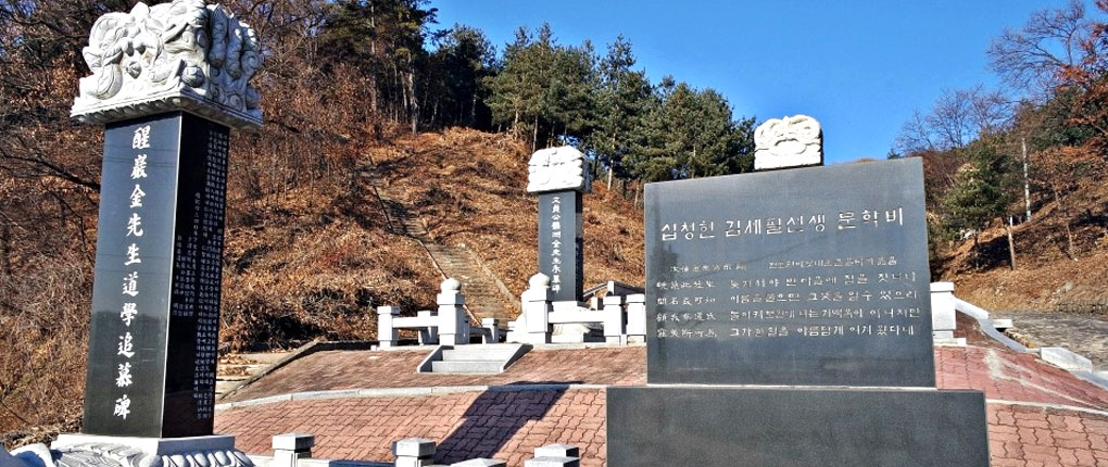 Jicheon Seowon4